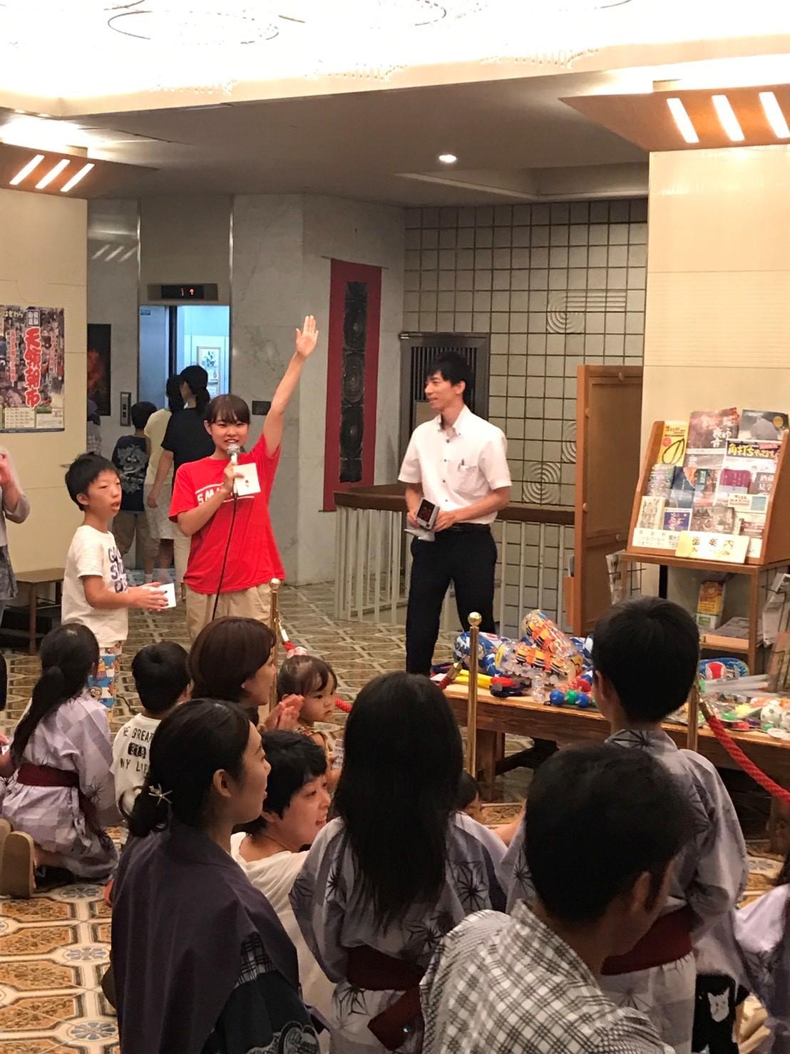 下呂-望川館(宿泊客向けイベント)
